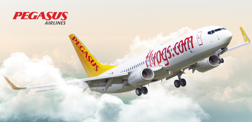 خرید بلیط هواپیمایی پگاسوس Pegasus | آسان کارت