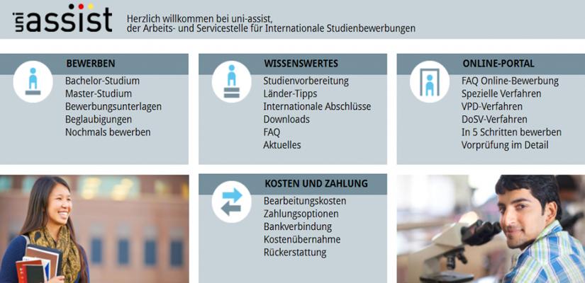پرداخت هزینه Uni-assist یونی اسیست برای اخذ پذیرش از دانشگاه های آلمان | آسان کارت