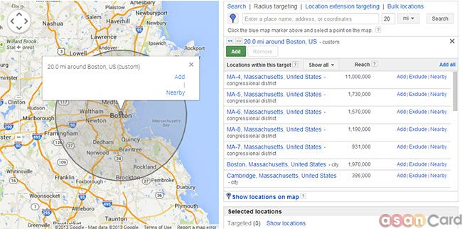 how_much_does_adwords_cost_geotargeting_local_ppc