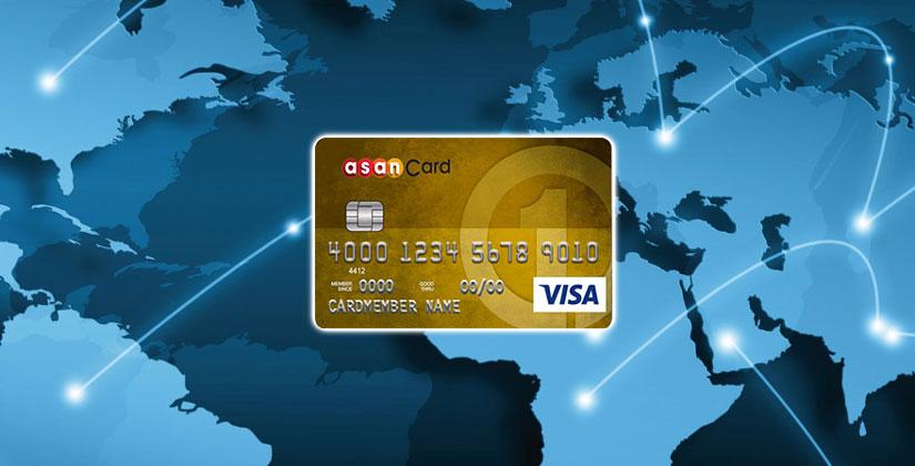 ویزا کارت مجازی | آسان کارت