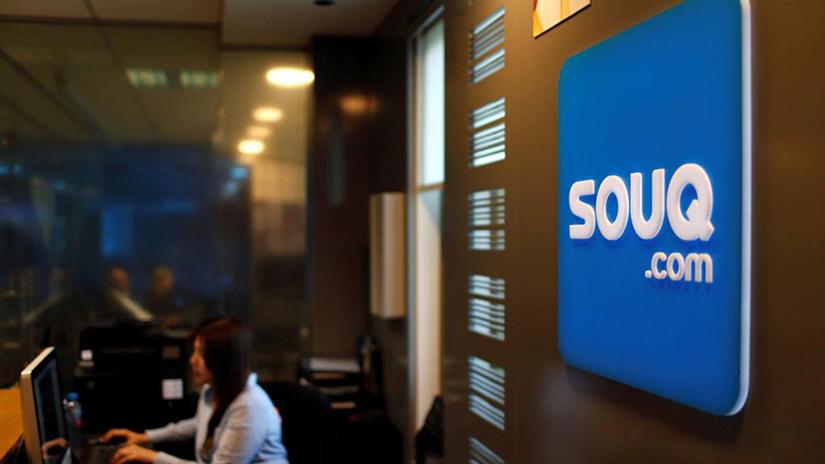 چگونه می توان از وبسایت سوق SOUQ.com خرید کنم؟ | آسان کارت