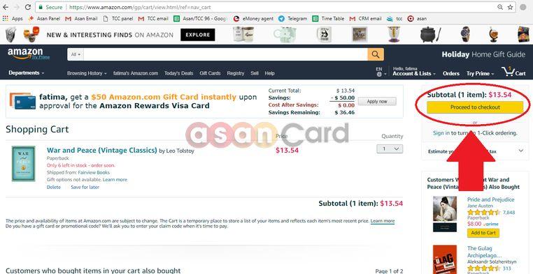 خرید ریالی آنلاین کتاب از آمازون | آسان کارت