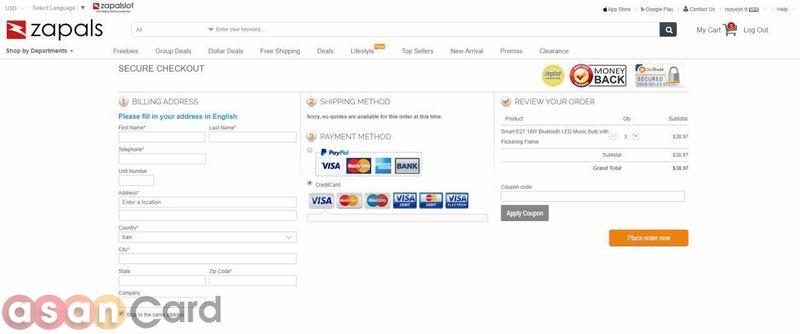 خریدآنلاین محصول از زاپالز | آسان کارت