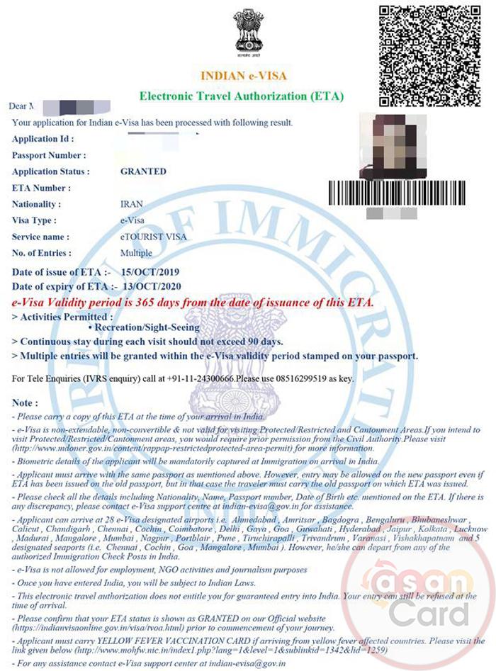 پرداخت سایت ویزای الکترونیکی هند | آسان کارت