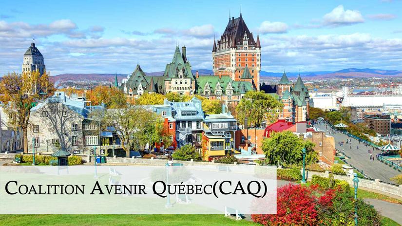 پرداخت هزینه پذیرش CAQ ایالت کبک کانادا | آسان کارت