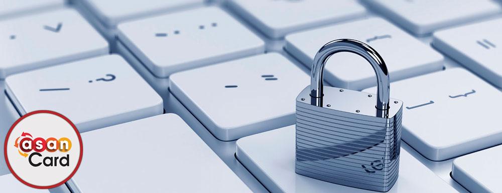 رعایت اصول حفظ حریم خصوصی مشتریان | آسان کارت